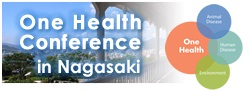 One Health Conference 2015 in Nagasaki